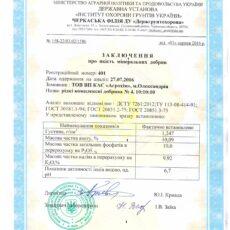 dokument-2-001-1